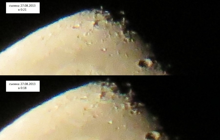 сравнение фото луны