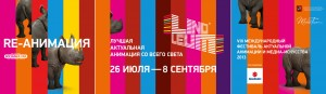 Linoleum_afisha_13