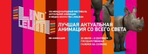 Linoleum_FB_cover_event_r02-2