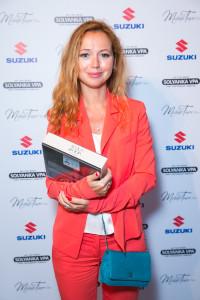 Елена Захарова 2