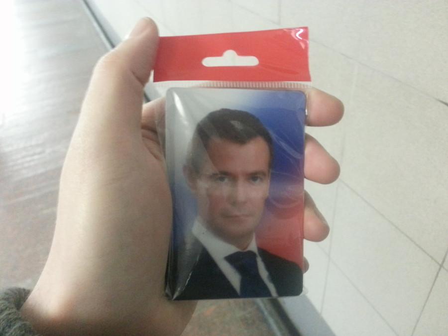 Медведев (1)