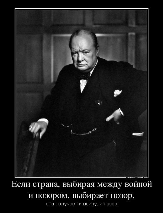 564465_esli-strana-vyibiraya-mezhdu-vojnoj-i-pozorom-vyibiraet-pozor_demotivators_to