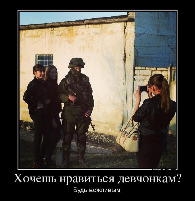 210103_hochesh-nravitsya-devchonkam_demotivators_to