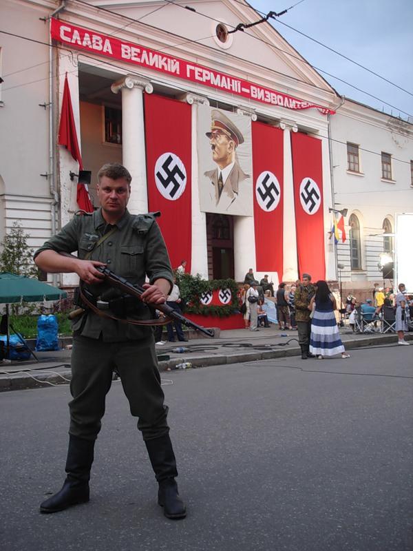 Нацист