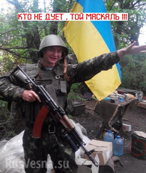 plennyy_ukr_desant