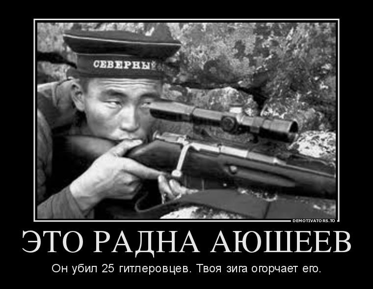 225722_eto-radna-ayusheev_demotivators_to