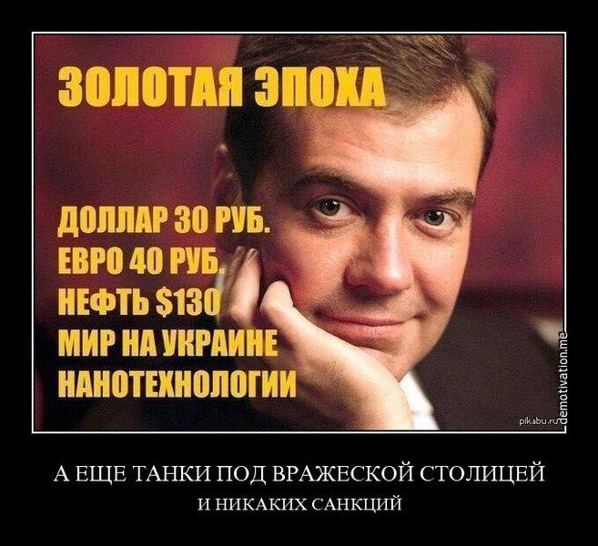 657px-Medvedev