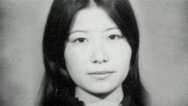 Фусако Сигэнобу