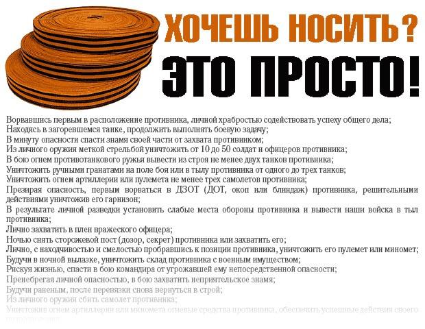 43192930_0_25b50_98042def_XL