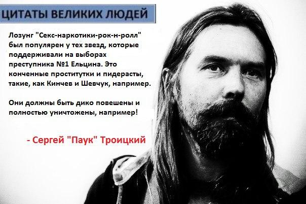 http://ic.pics.livejournal.com/linorius/27506453/251603/251603_1000.jpg