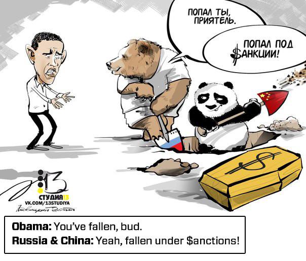 reTrans-russia-comic-12969989082