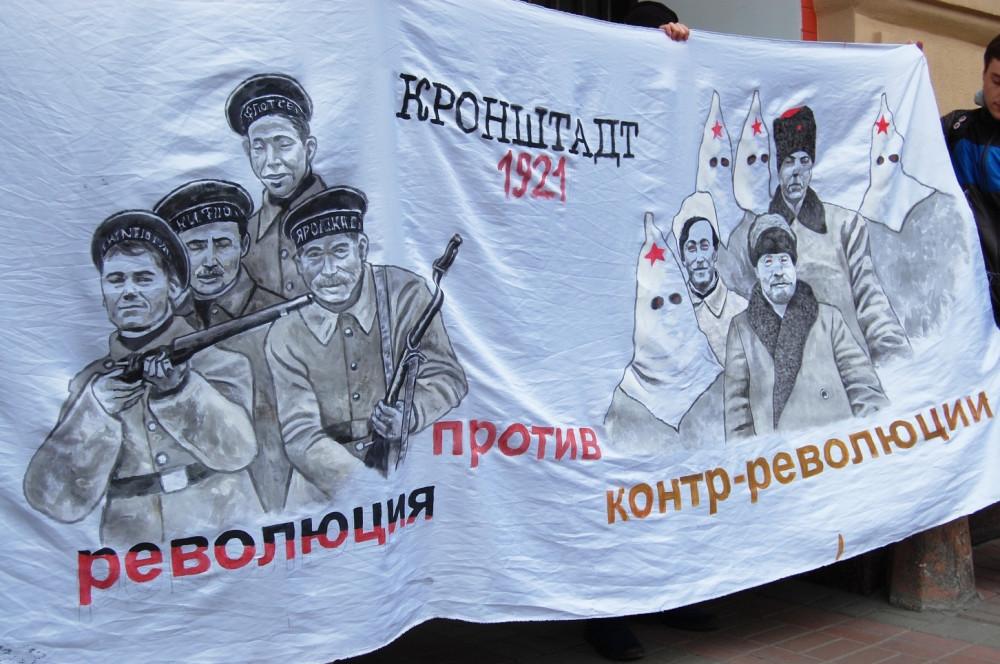 Завтра защиту Януковича уведомят об окончании расследования по делу о госизмене, - прокурор Кравченко - Цензор.НЕТ 4368