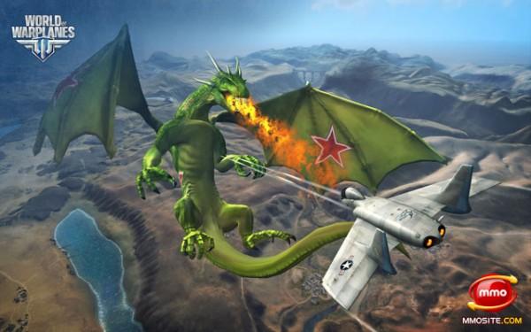 wowp_battle_dragon2640