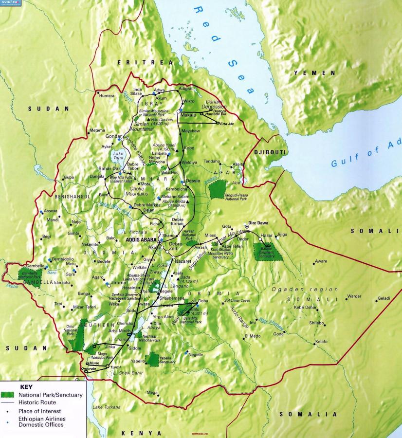 маршрут по Эфиопии