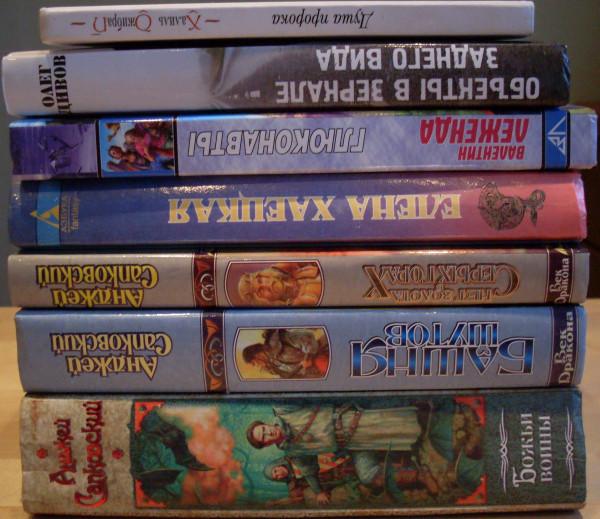 Книги_разное