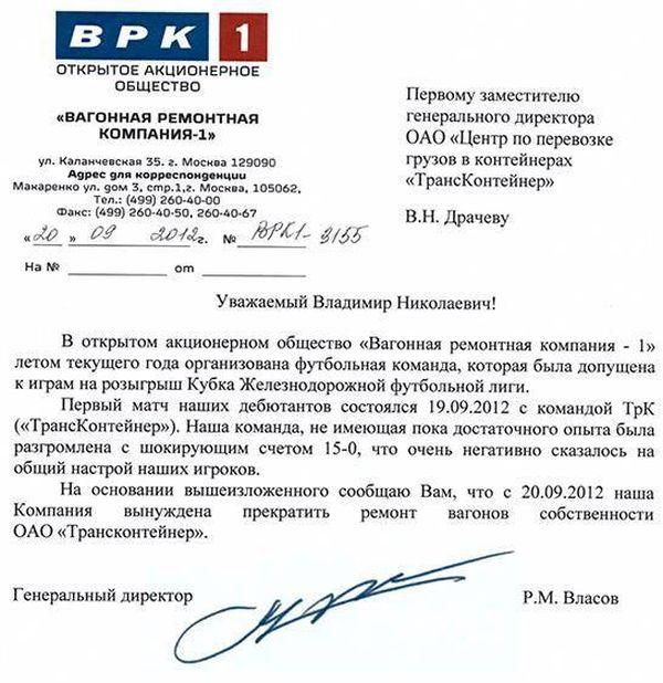 podborka_13