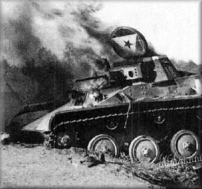 T-60_1