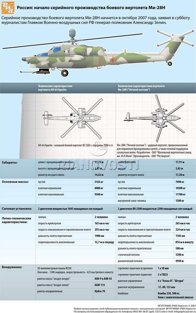 magspace.ru_300241