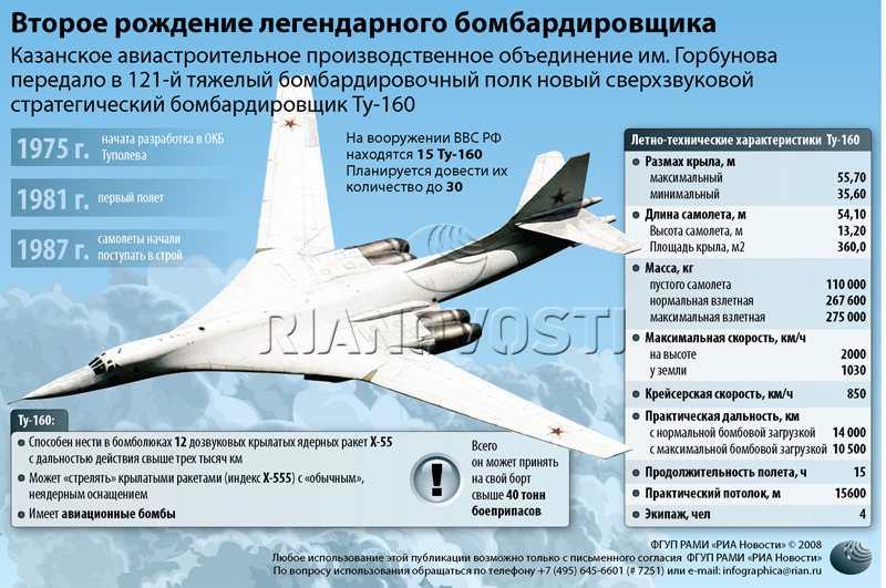 magspace.ru_309999