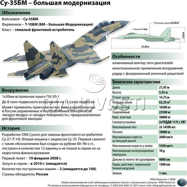 magspace.ru_366837