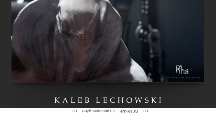 kaleb lehovski film ra video na russkom