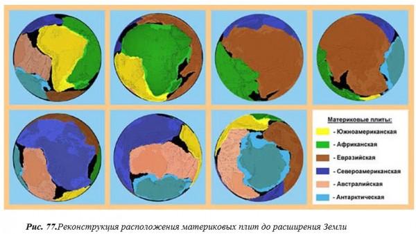 Карта Склярова.jpg