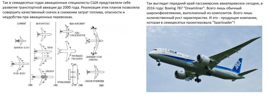 Then & now avia.jpg