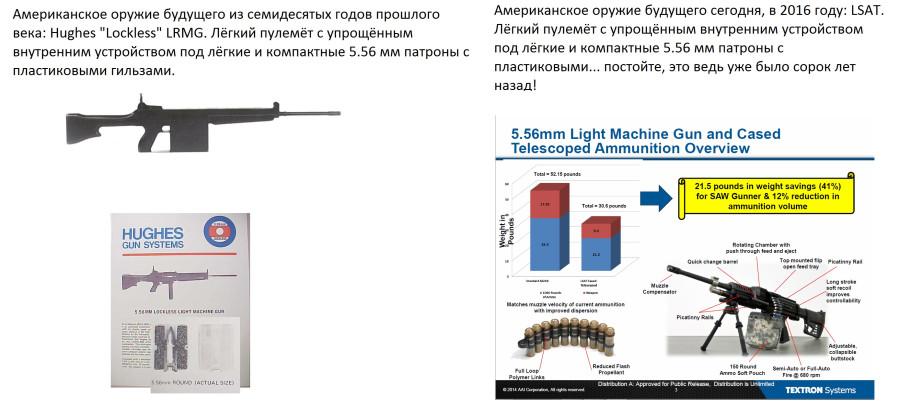 Then & now guns.jpg