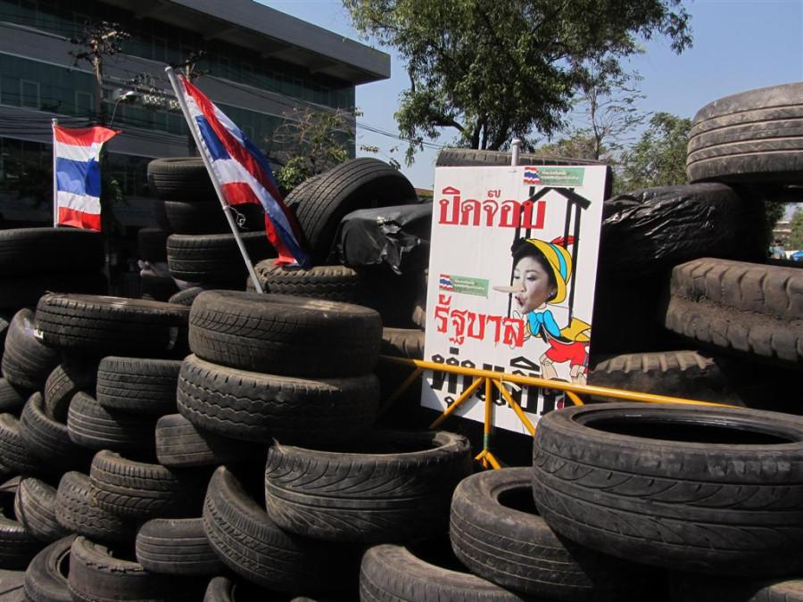 Бангкок Майдан