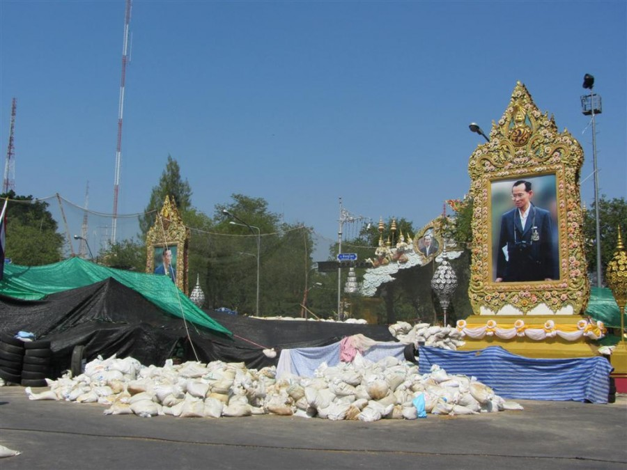протест и король