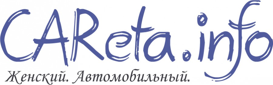 узкий лого