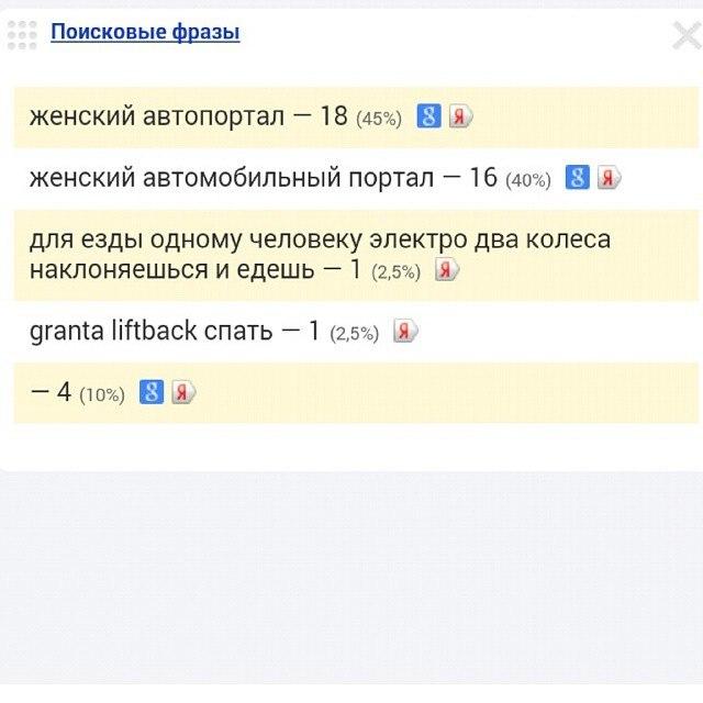 gyWpbVsfszo