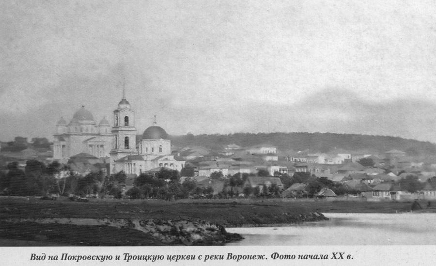Покровская церковь, начало XX в.