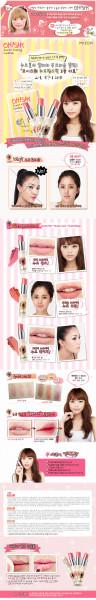 mizon lipsticks