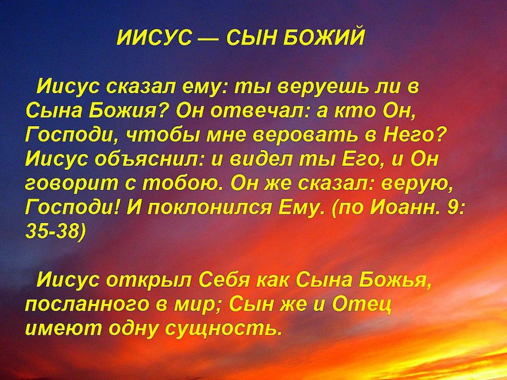 IMG_3359 — копия33