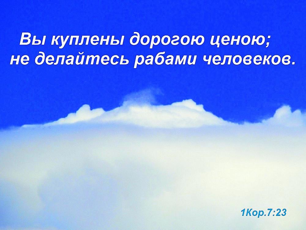 кор723