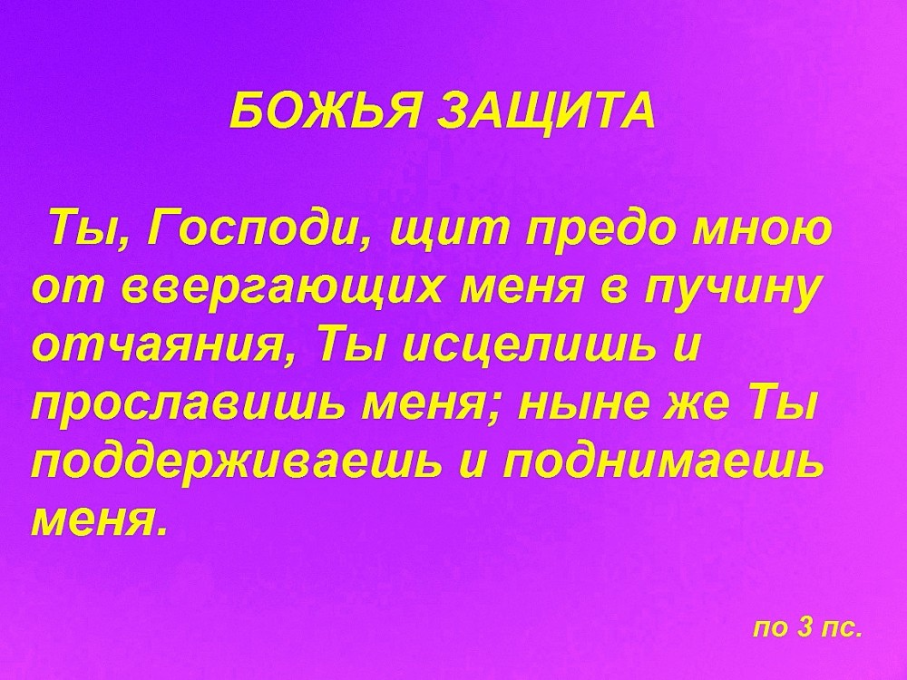 IMG_1519ф — копияффф — копия1