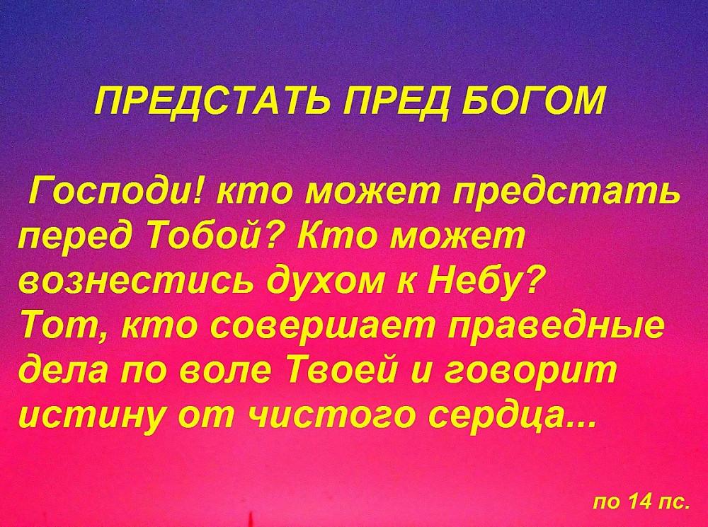 IMG_3045 — копияф1