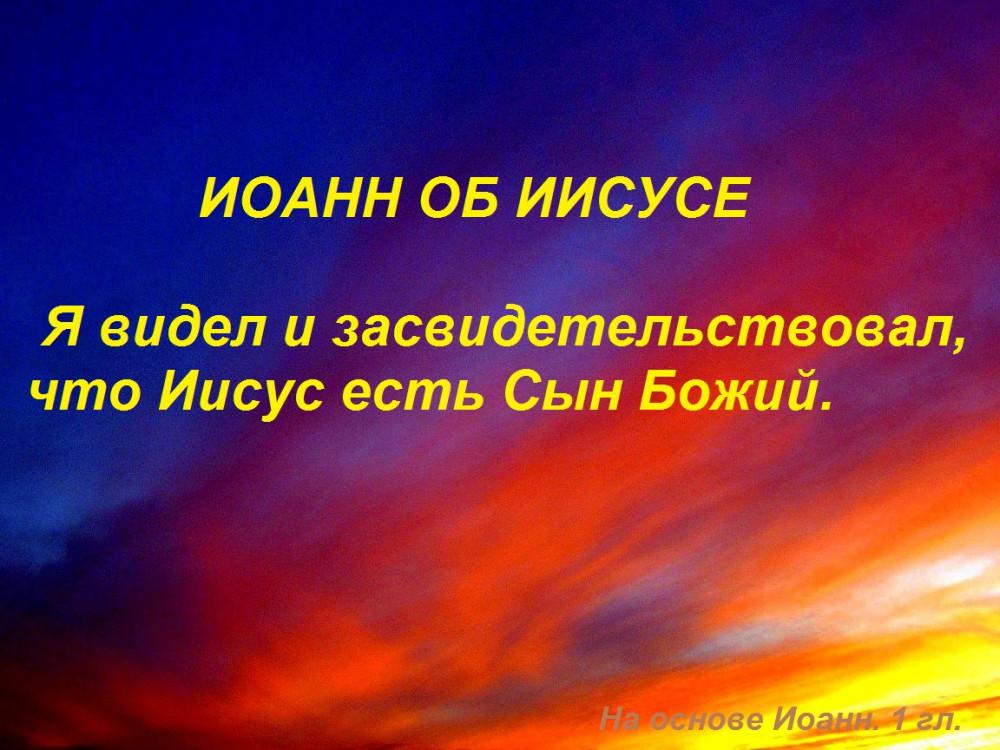 IMG_3359 — копия11 — копия1