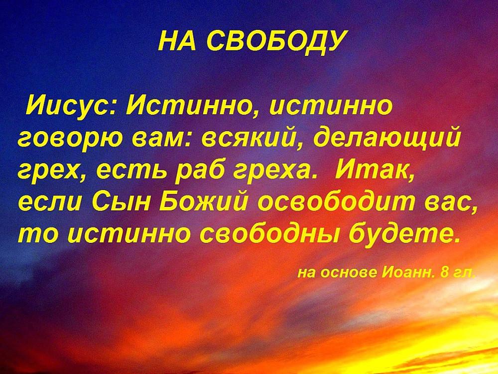 IMG_3359 — копия111 — копия (2)1
