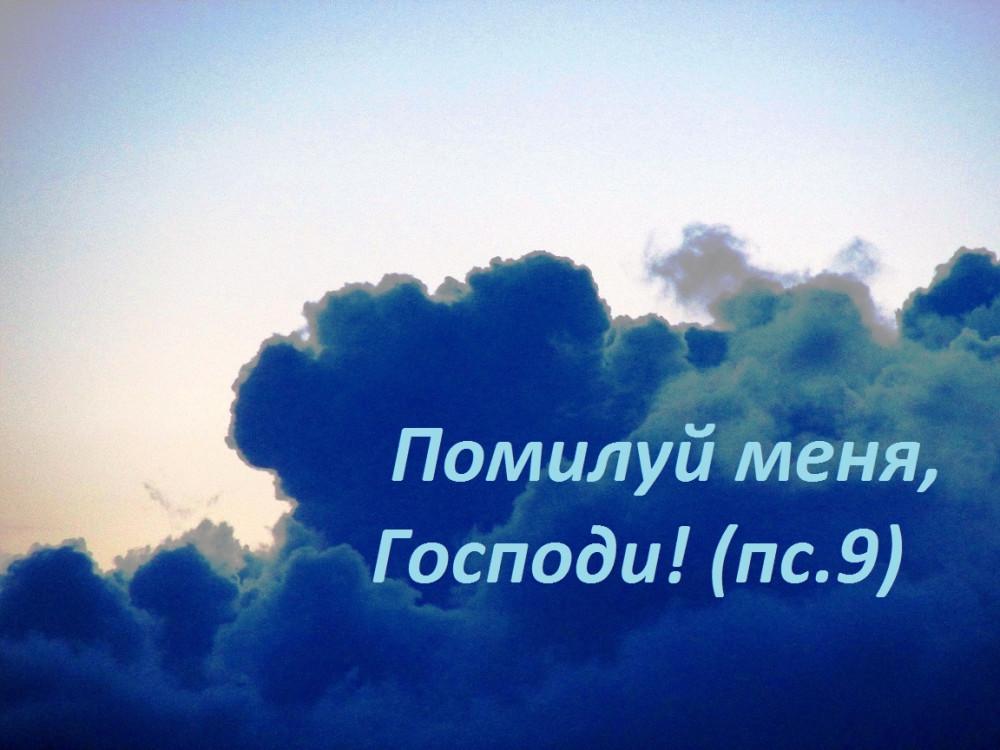 IMG_0280