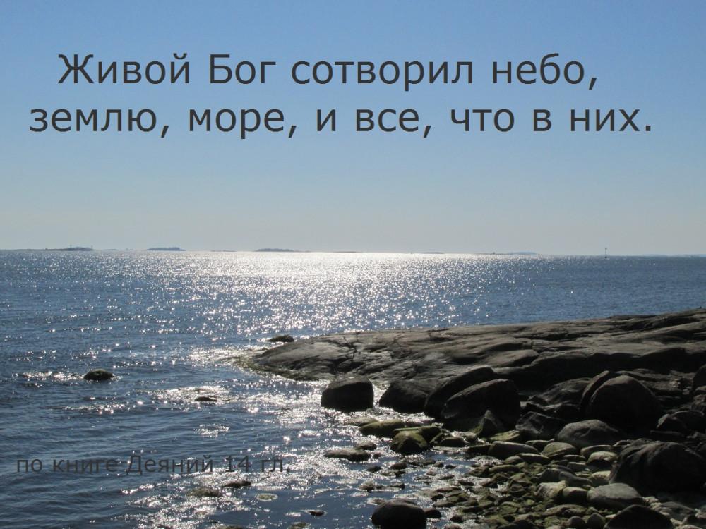 IMG_1154 — копия (2)