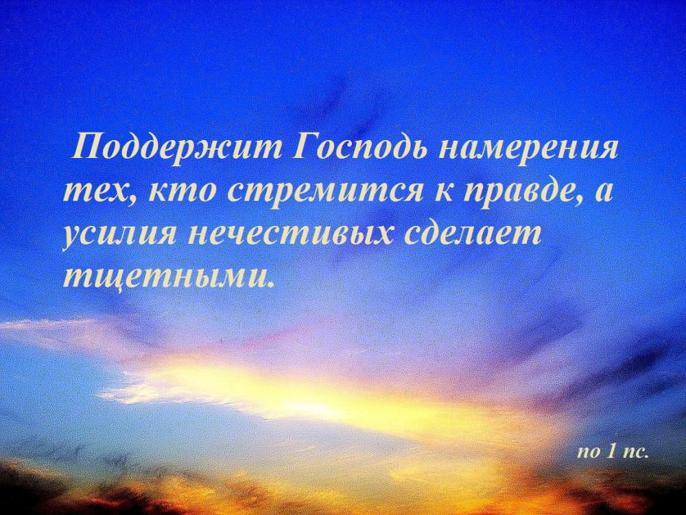 ic.pics.livejournal.com/liqht_in_mind/60442656/798799/798799_1000.jpg