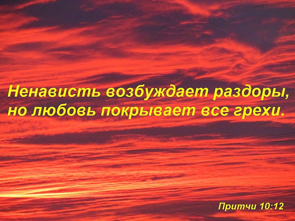IMG_2785 — копия (3)2
