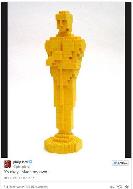Лего Оскар