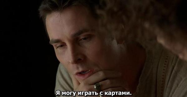Temnyj.Rycar.IMAX.2008.RUS.BDRip.XviD.AC3.-AllFilms.avi_snapshot_02.19.46.622.jpg