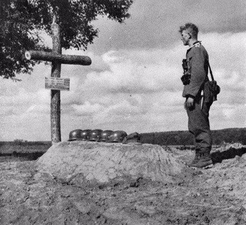 Из писем немецких солдат