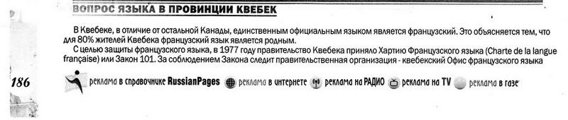 ScanImage017