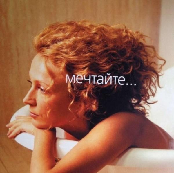 Я в ванной фото 27 фотография