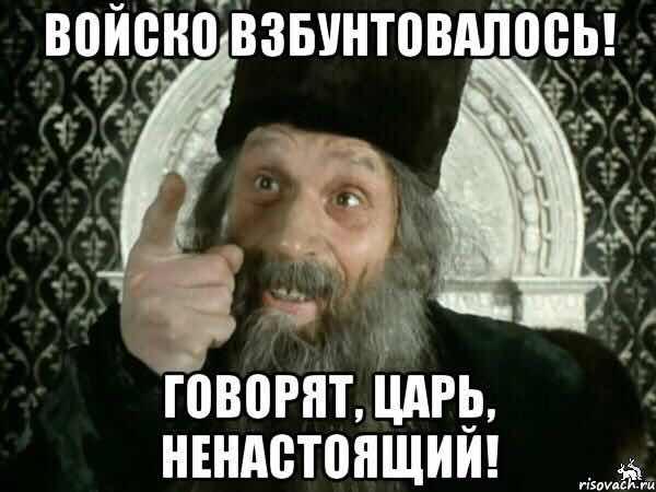 К блокаде оккупированного Донбасса присоединились 30 бойцов ВСУ, - Семенченко - Цензор.НЕТ 3537